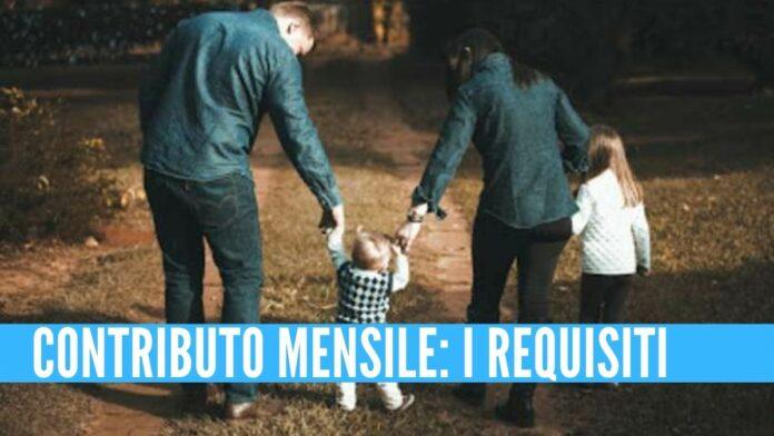 assegno unico requisiti famiglia