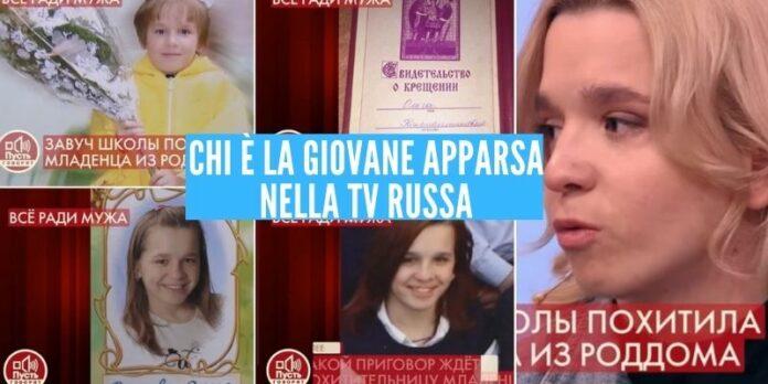denise pipitone ragazza russa
