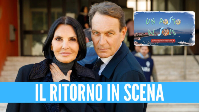 Un Posto Al Sole Nina Soldano Marina Giordano