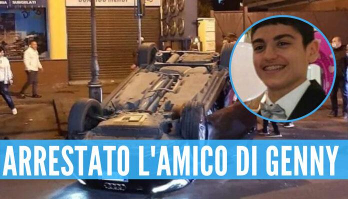 Incidente mortale a Qualiano, arrestato l'amico di Gennaro Nappa