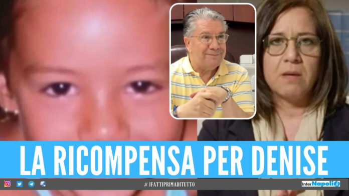 Denise Pipitone Tony Di Piazza