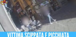 Rapinano Rolex da 22mila euro a Napoli, sconto di pena in Appello