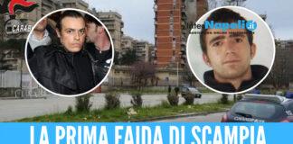Cosimo di Lauro e Nicola Todisco faida di scampia