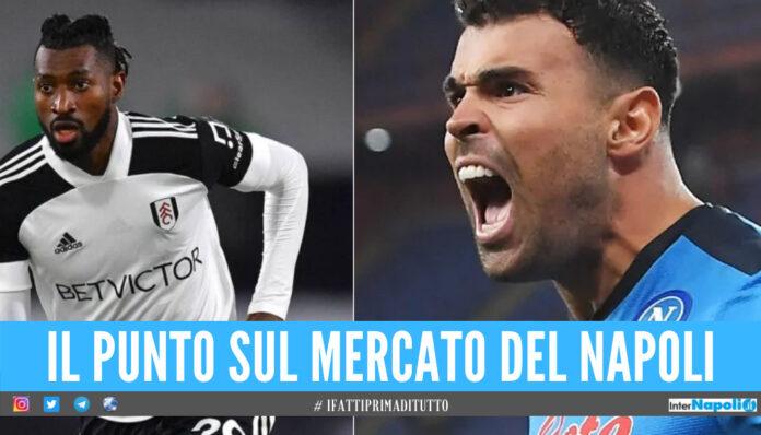 Calcio Napoli, ultimi botti di mercato: Anguissa verso la firma e colpo di scena su Petagna