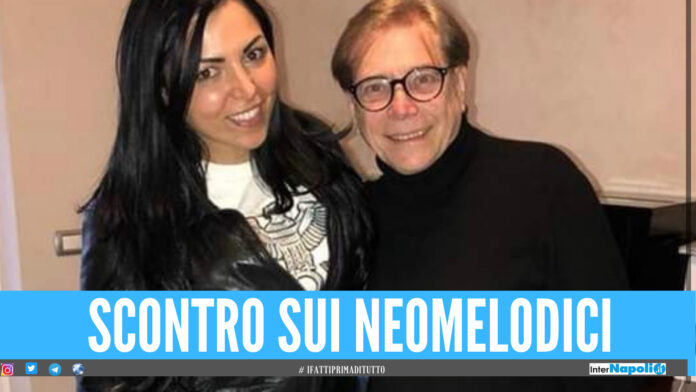 Nancy Coppola Nino D'Angelo